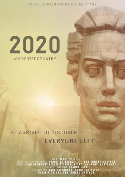 2020 # DESERTEDCOUNTRY